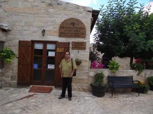 Anogira Carob Museum