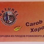 Carob chocolate